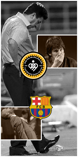 سپاهان+بارسلونا=سپالونا !