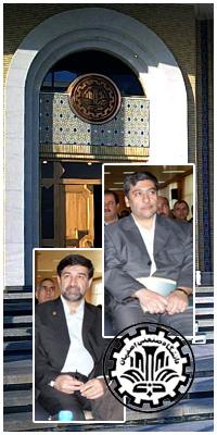 دکتر محمد اسماعیل همدانی گلشن رئیس جدید دانشگاه صنعتی اصفهان بجای دکتر قربانی
