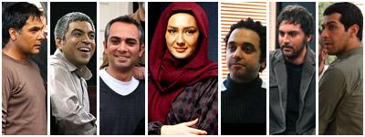 کامران تفتی / نیما شاهرخشاهی / نیما بانکی / هانیه توسلی / علی قربانزاده / سروش صحت / کورش تهامی